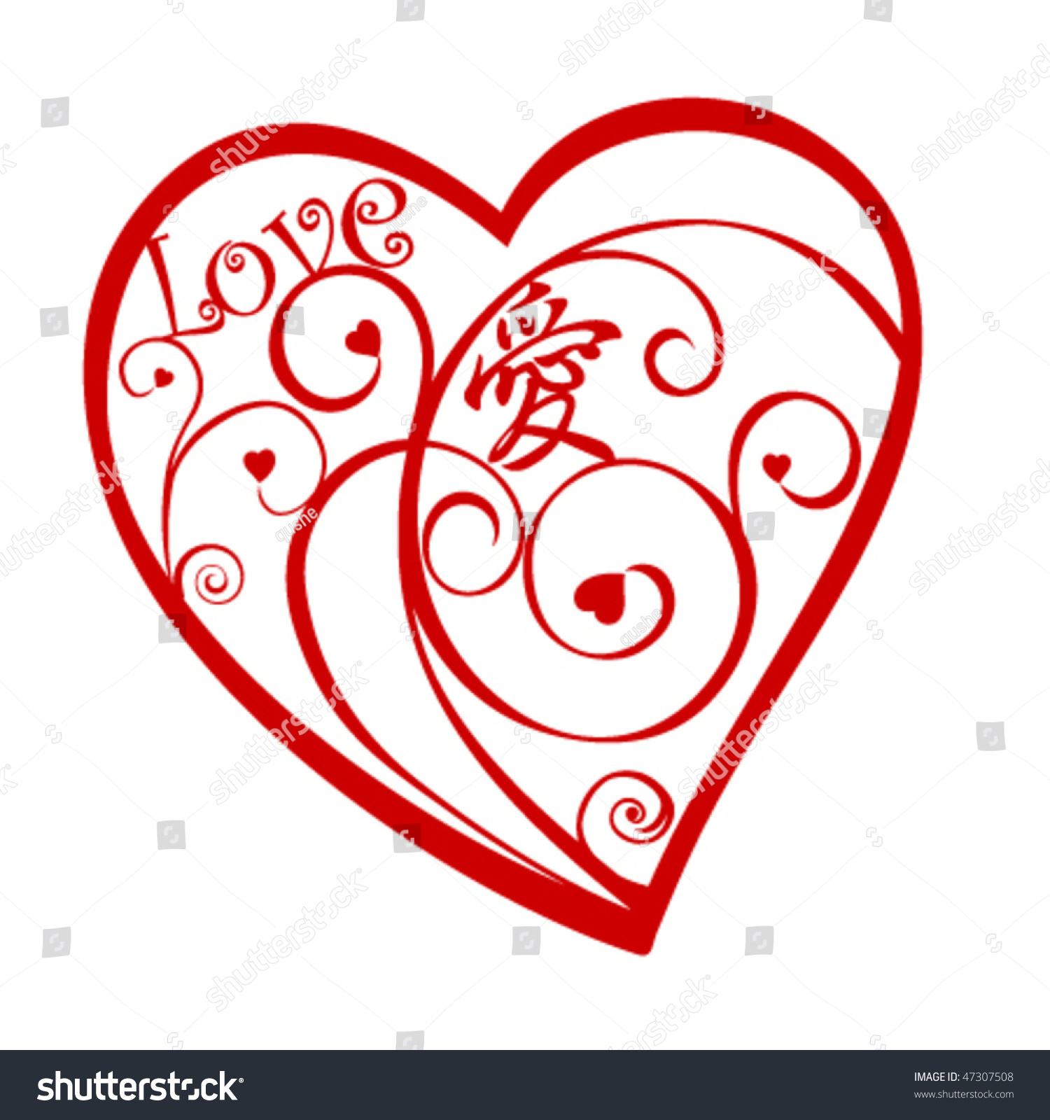 Stylized heart shape lacy chinese character stock vector 47307508 stylized heart shape lacy with chinese character for love buycottarizona