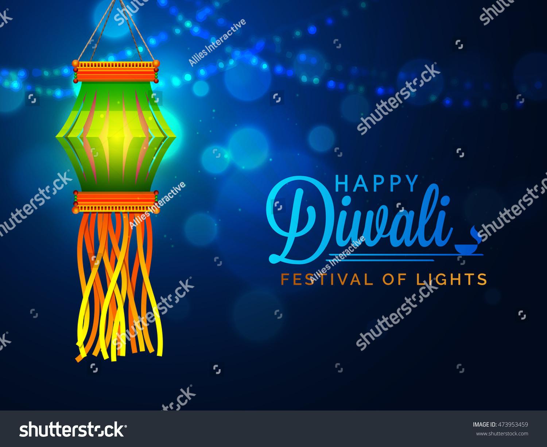 Glossy Diwali Lamp Kandil Hanging On Stock Vector