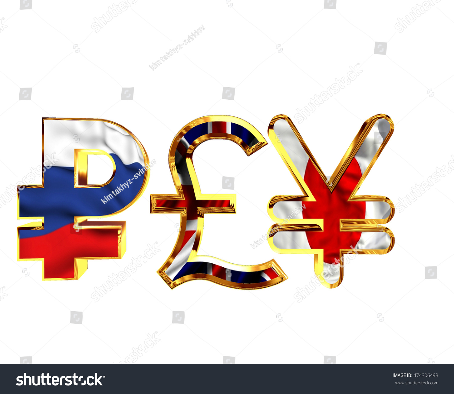 3d Illustration Symbols Of National Currency Cash On A White