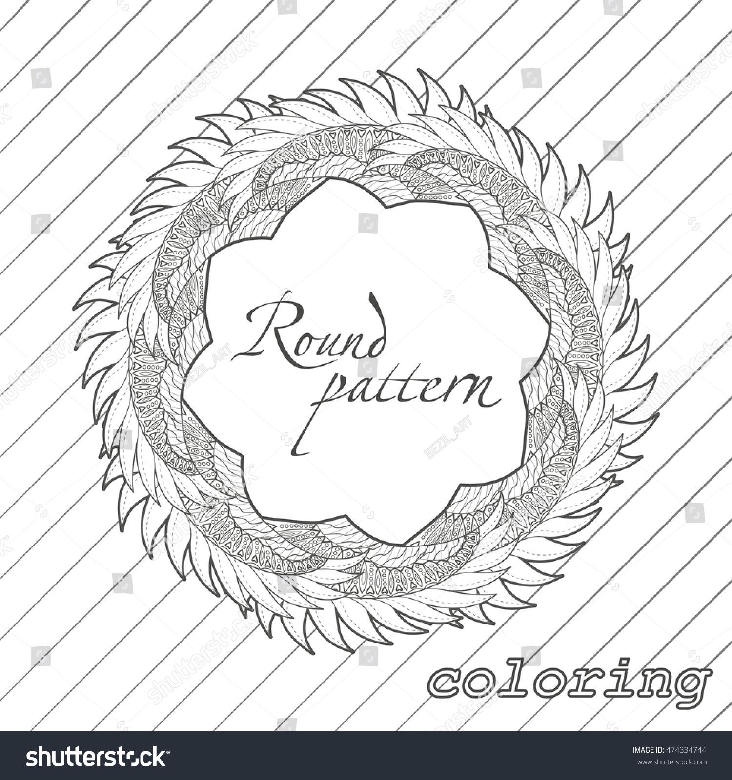 Circular Vector Mandala Coloring Pages Adults Stock Photo (Photo ...