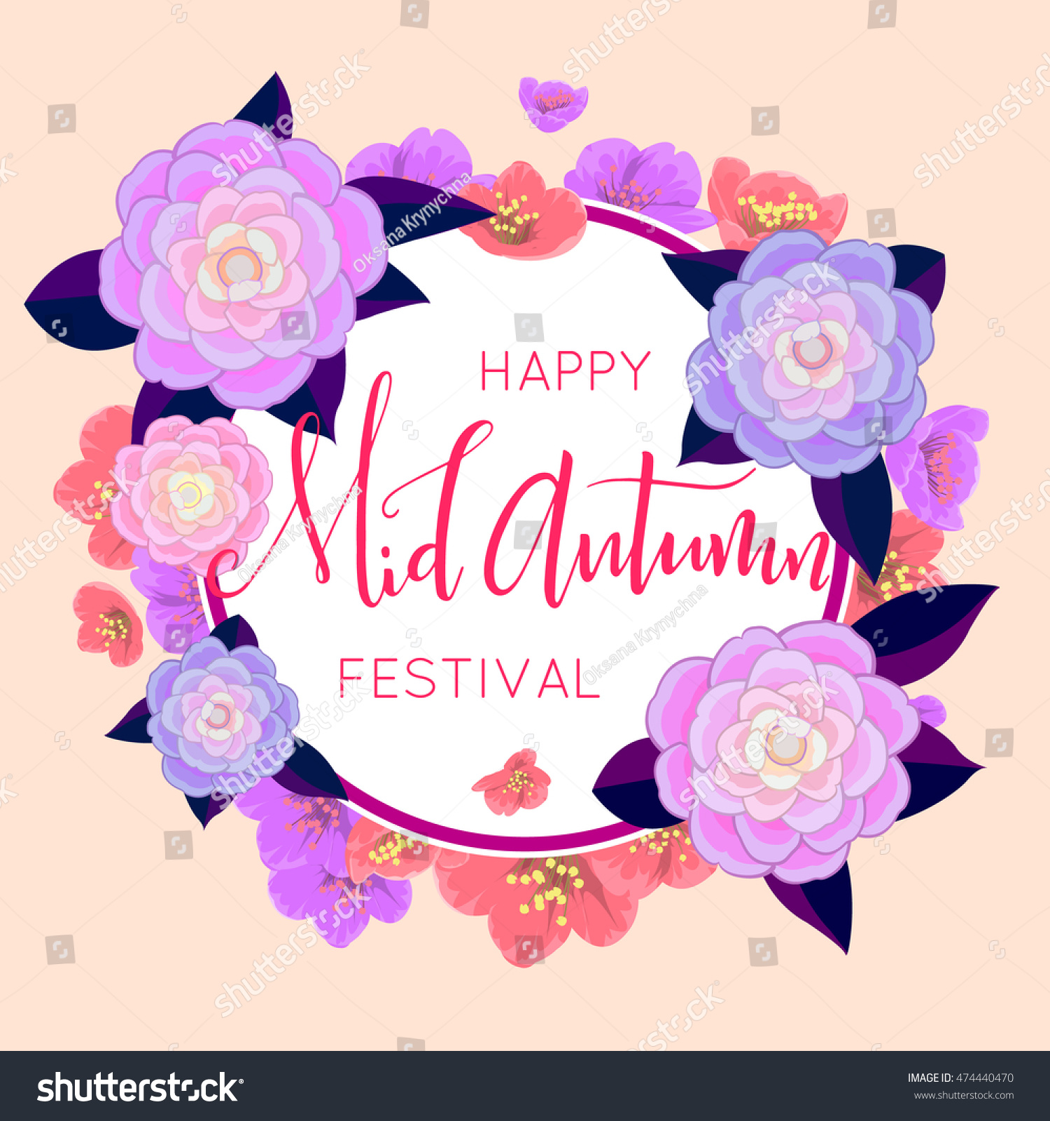 Mid autumn festival design lettering frame stock vector 474440470 mid autumn festival design lettering in frame of flowers chinese festival card pink kristyandbryce Choice Image
