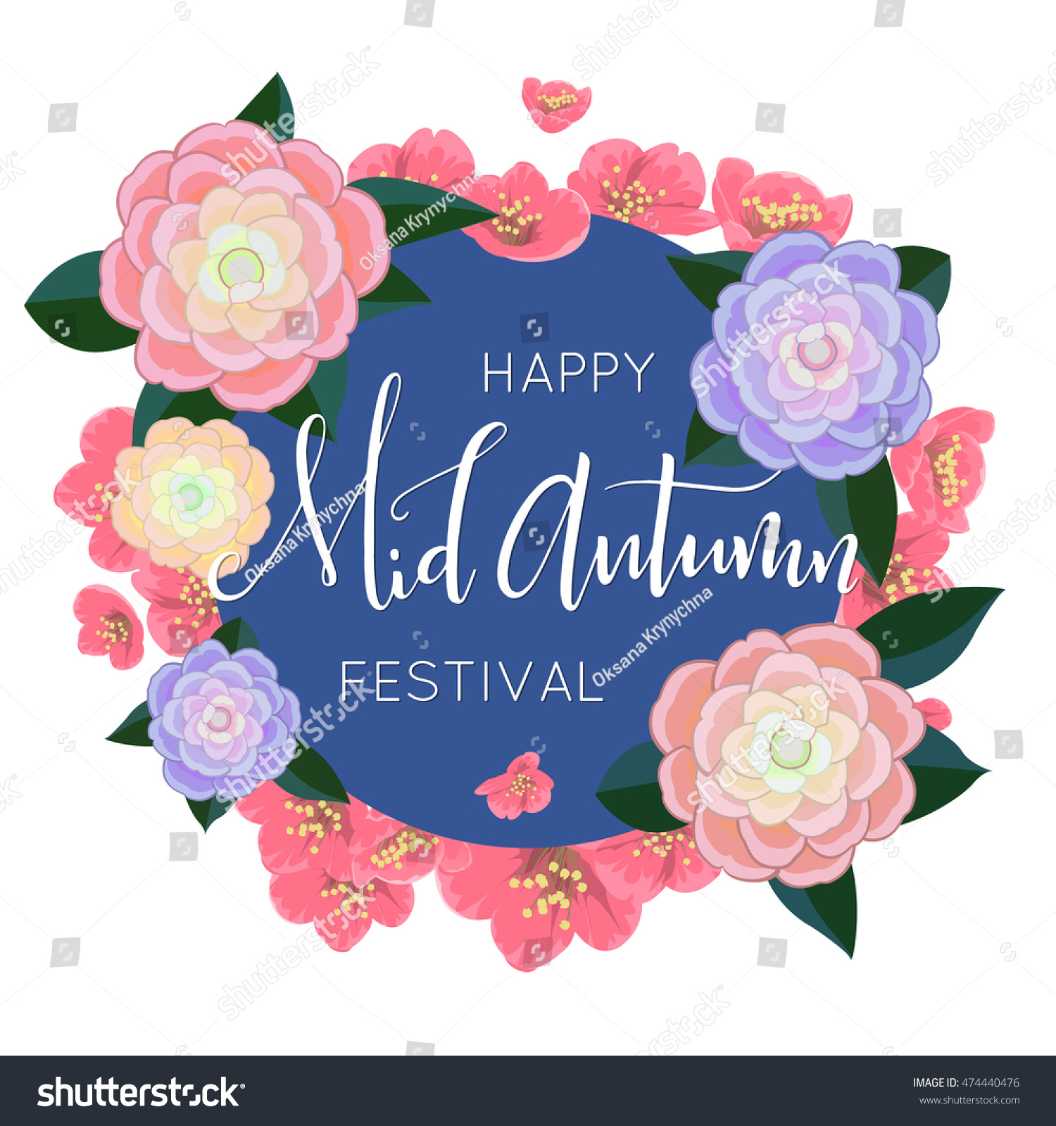 Mid autumn festival design white lettering stock vector 474440476 mid autumn festival design white lettering in the frame of flowers chinese festival card kristyandbryce Choice Image