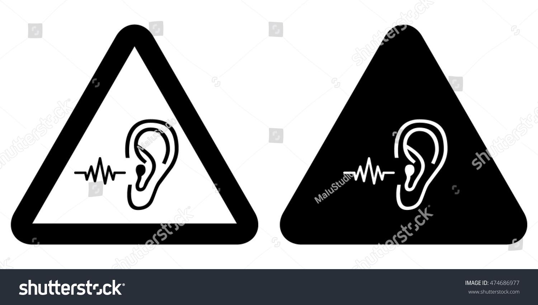 Loud Noise Hazard Symbol Stock Vector Royalty Free 474686977