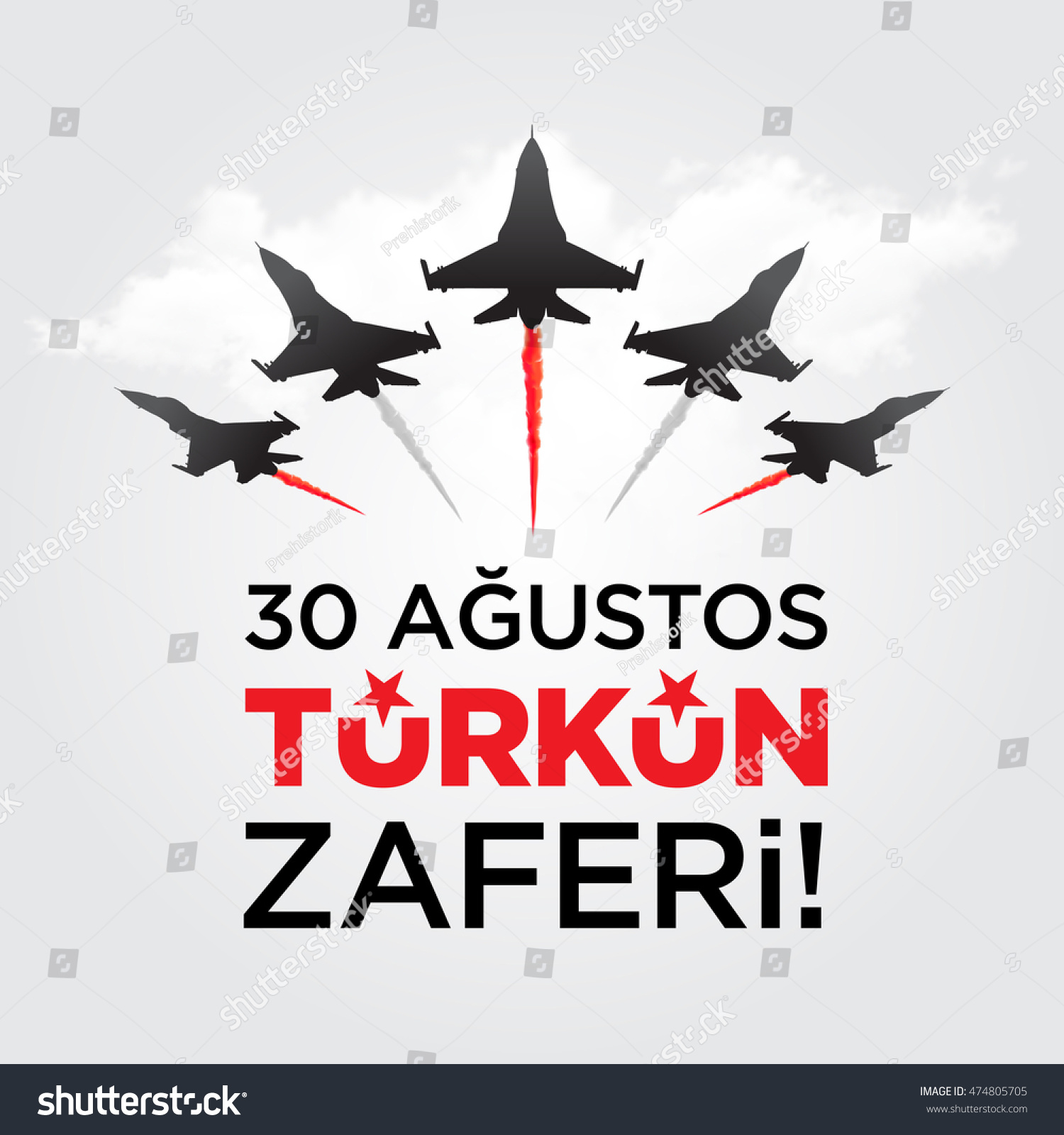 Republic of Turkey National Victory Celebration Card Background Badges Vector with Flag and Fighter Jets English August 30 Victory of Turks Red White Background