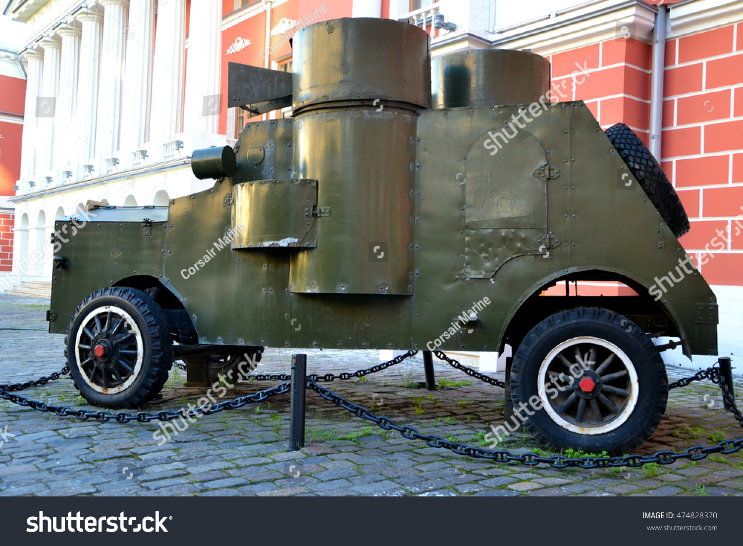 Armored Car Machine Guns First World Stock Photo (Download Now ...