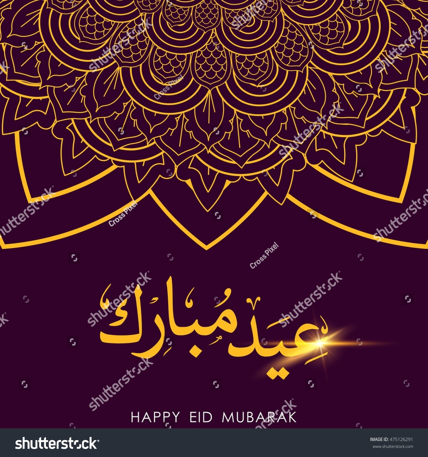 Eid Mubarak Brown Background Ornamental Mandala Stock Vector