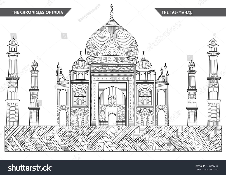 Taj Mahal Coloring Page Stock Vector (Royalty Free) 475398265 ...