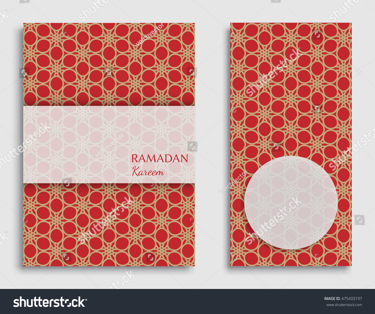 Islamic greeting card template set arabic stock vector 475433197 islamic greeting card template set arabic muslim background line pattern celebration card for m4hsunfo