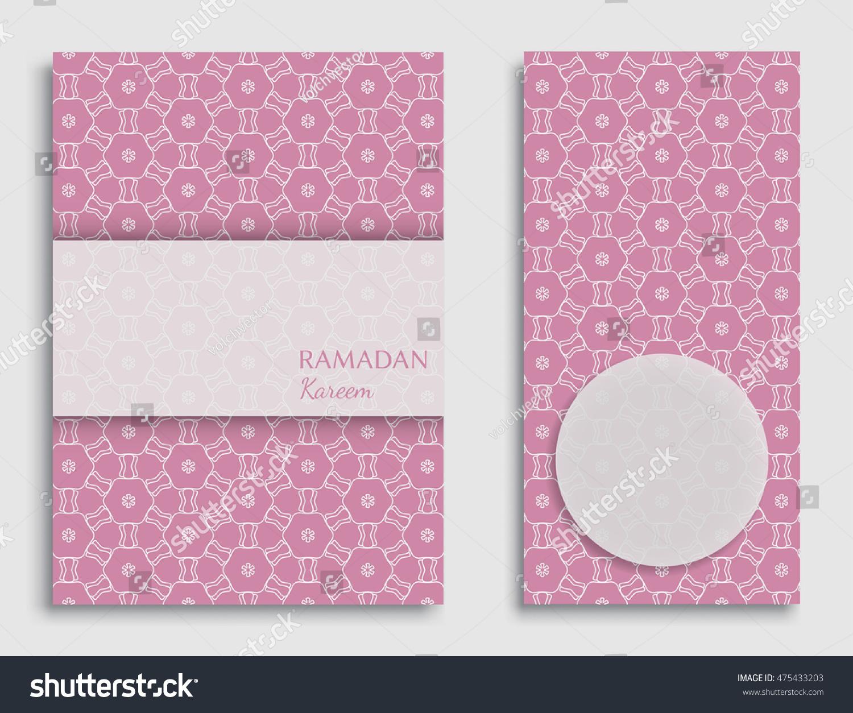 Islamic greeting cards in arabic gallery greeting card examples islamic greeting card template set arabic stock vector 475433203 islamic greeting card template set arabic muslim kristyandbryce Image collections