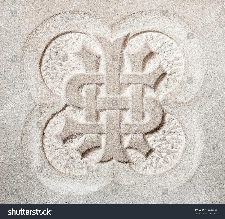 Ihs christogram symbol carved stone stock photo 475523665 ihs christogram symbol carved in stone biocorpaavc