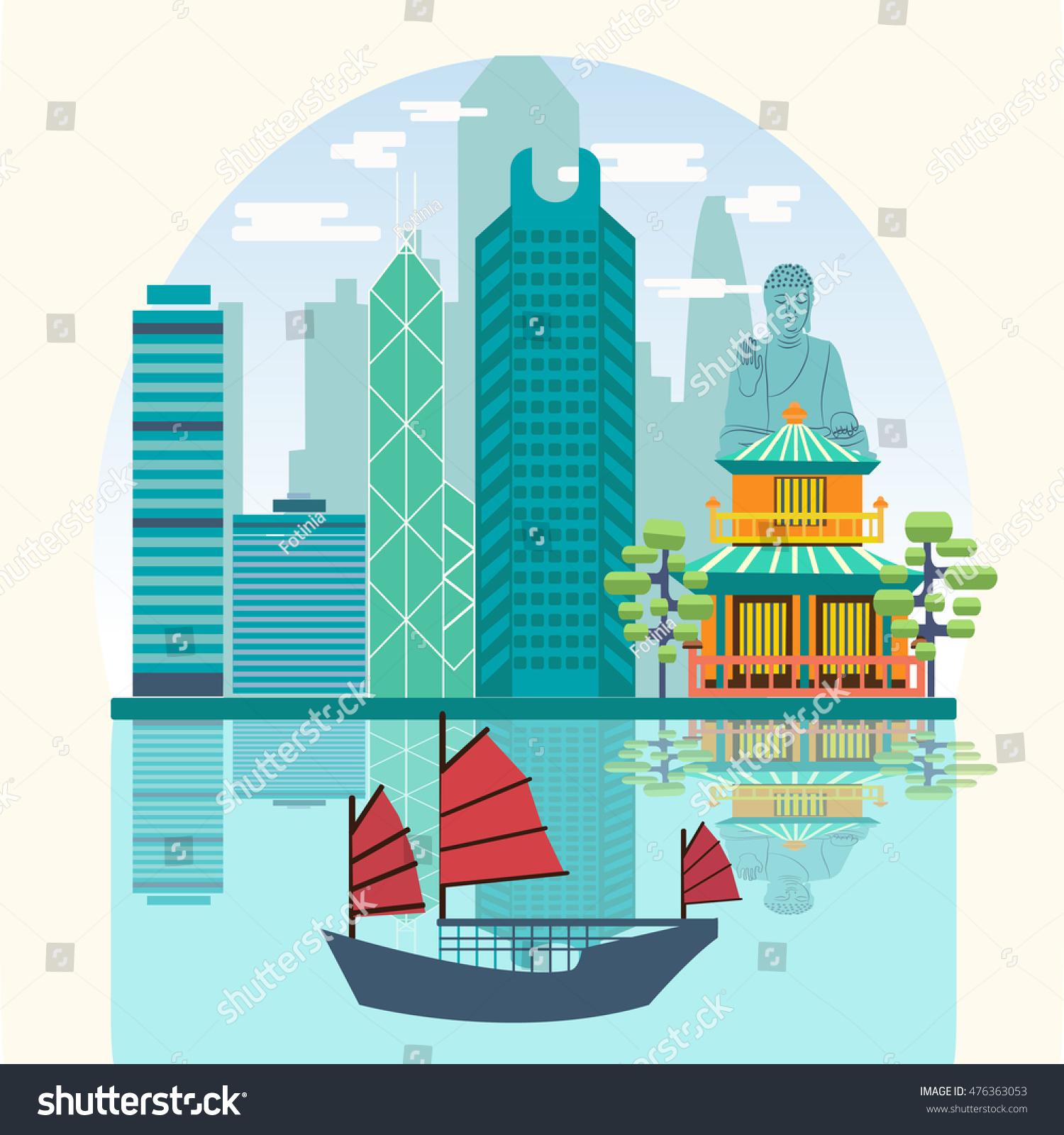 Poster design hong kong - Vector Travel Skyline Harbour With Tourist Junk Attractive Hong Kong Travel Concept Poster Design