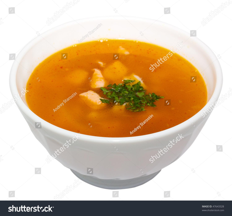 Japanese cuisine miso soup stock photo 47643328 - Elle suce dans la cuisine ...