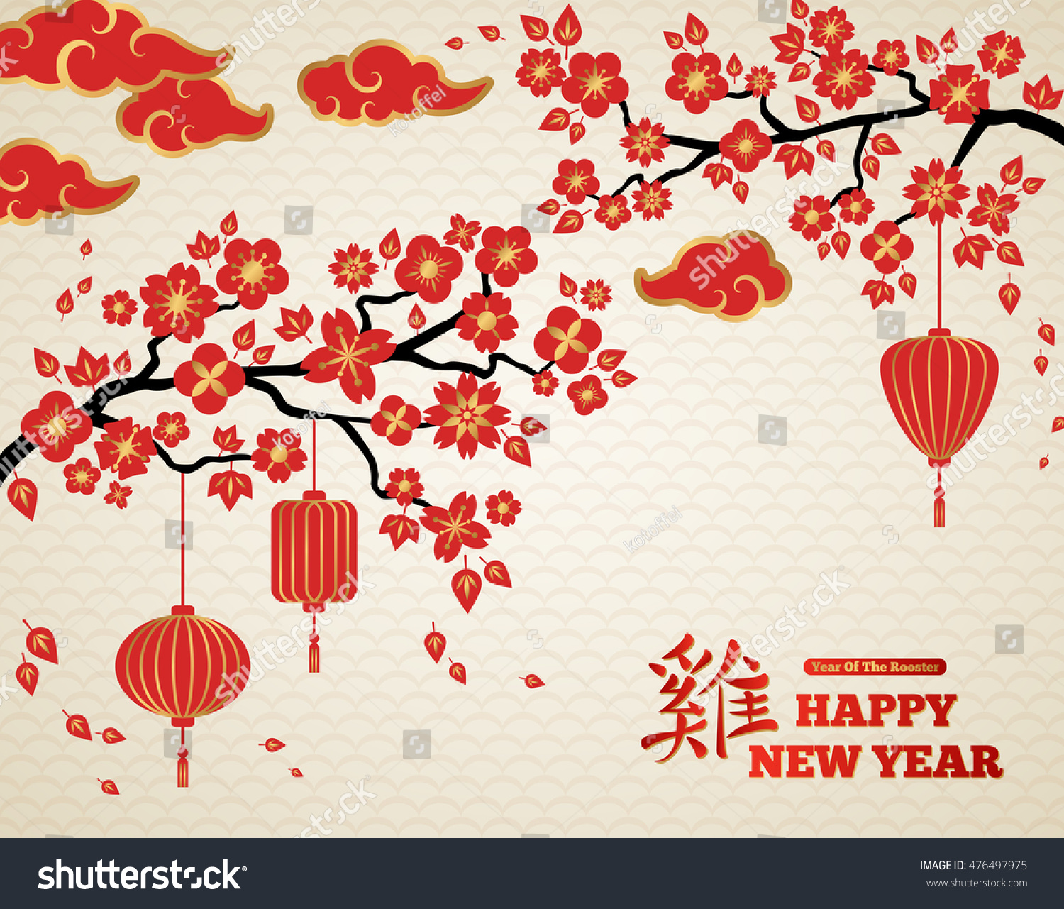Chinese New Year Background Red Blooming Stock Vector Royalty Free 476497975