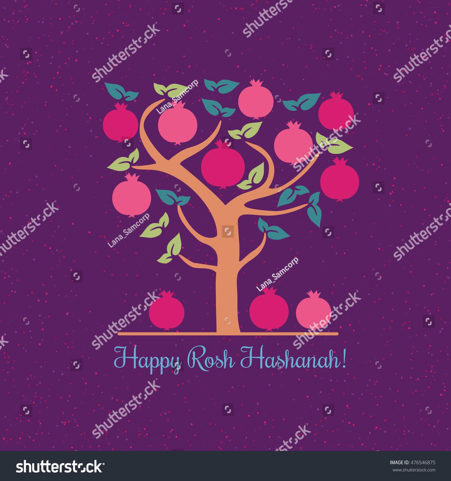 Rosh Hashanah Jewish New Year Concept Stock Vector 476546875