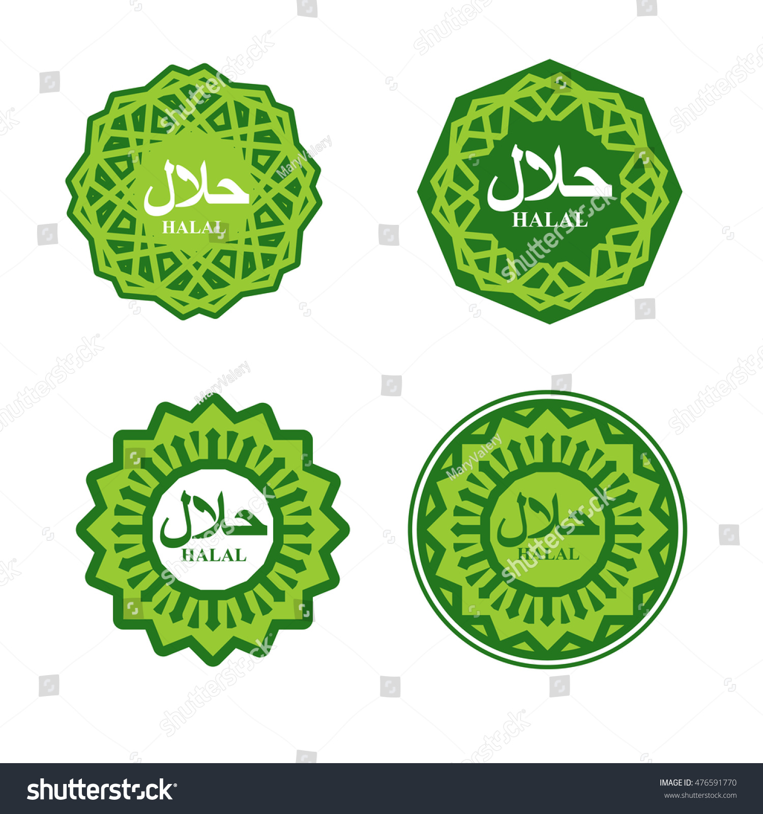 Halal Sign Muslim Traditional Food Logo Stock Vector Royalty Free