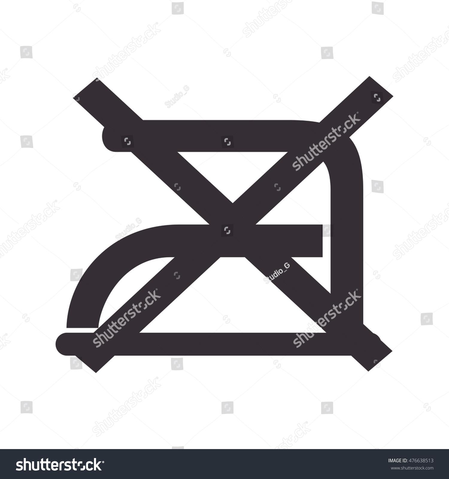 Do Not Iron Instruction Symbol Clothing Stock Vector 476638513