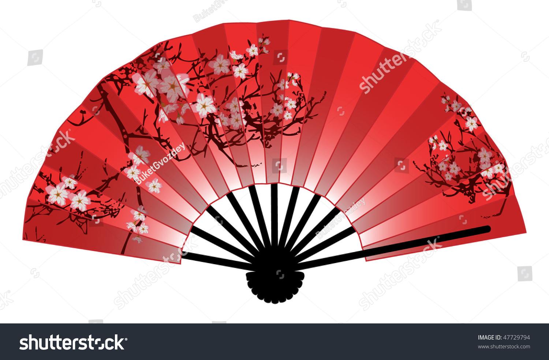 Japanese Fan Stock Vector Illustration 47729794 : Shutterstock