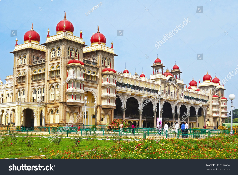 Mysore india jan 13 2015 mysore stock photo 477352654 shutterstock mysore india jan 13 2015 mysore palace mysore karnataka state biocorpaavc Image collections
