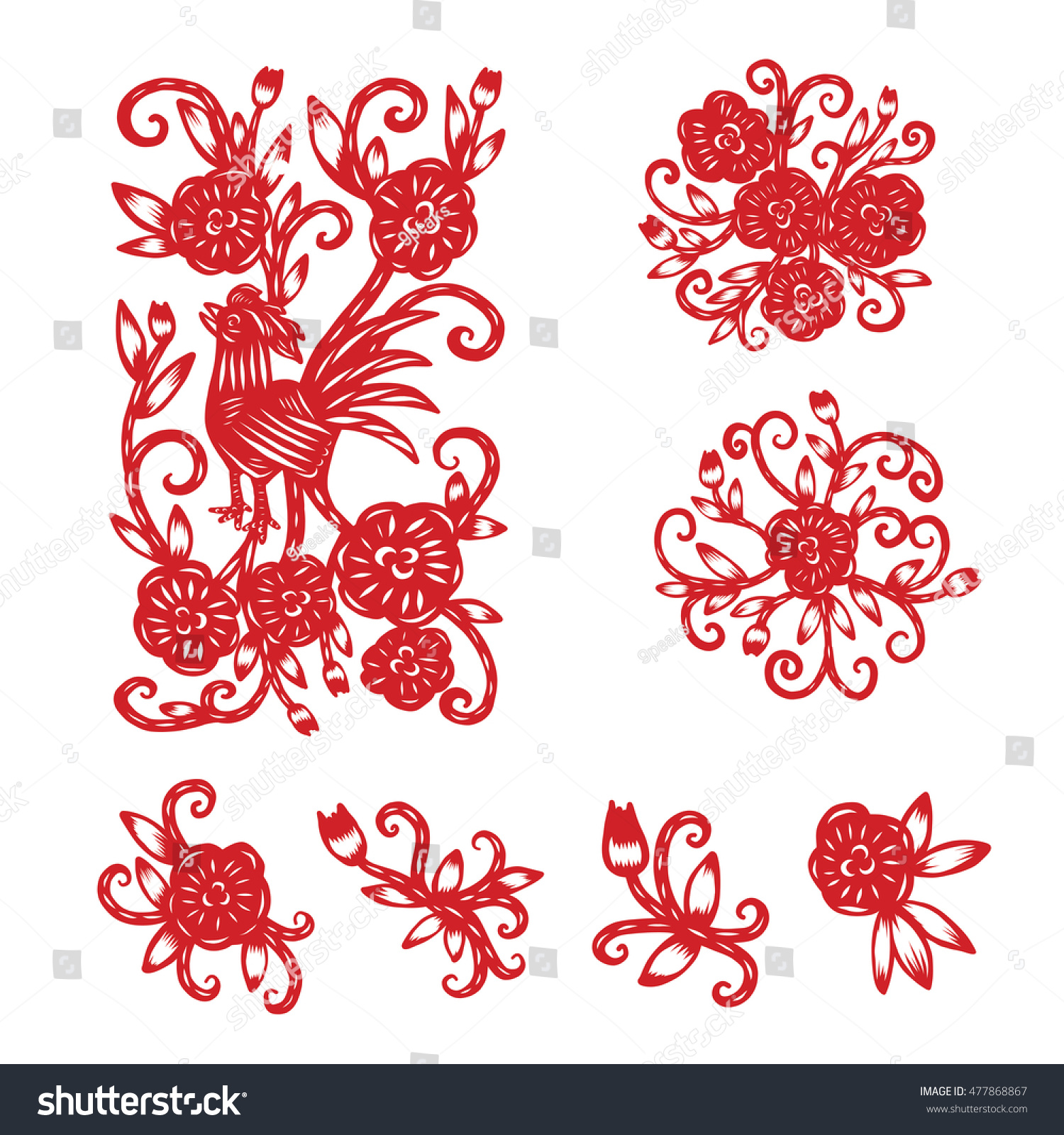 Chinese Paper Cutting Flower Paper Cutting Stock Vector Royalty