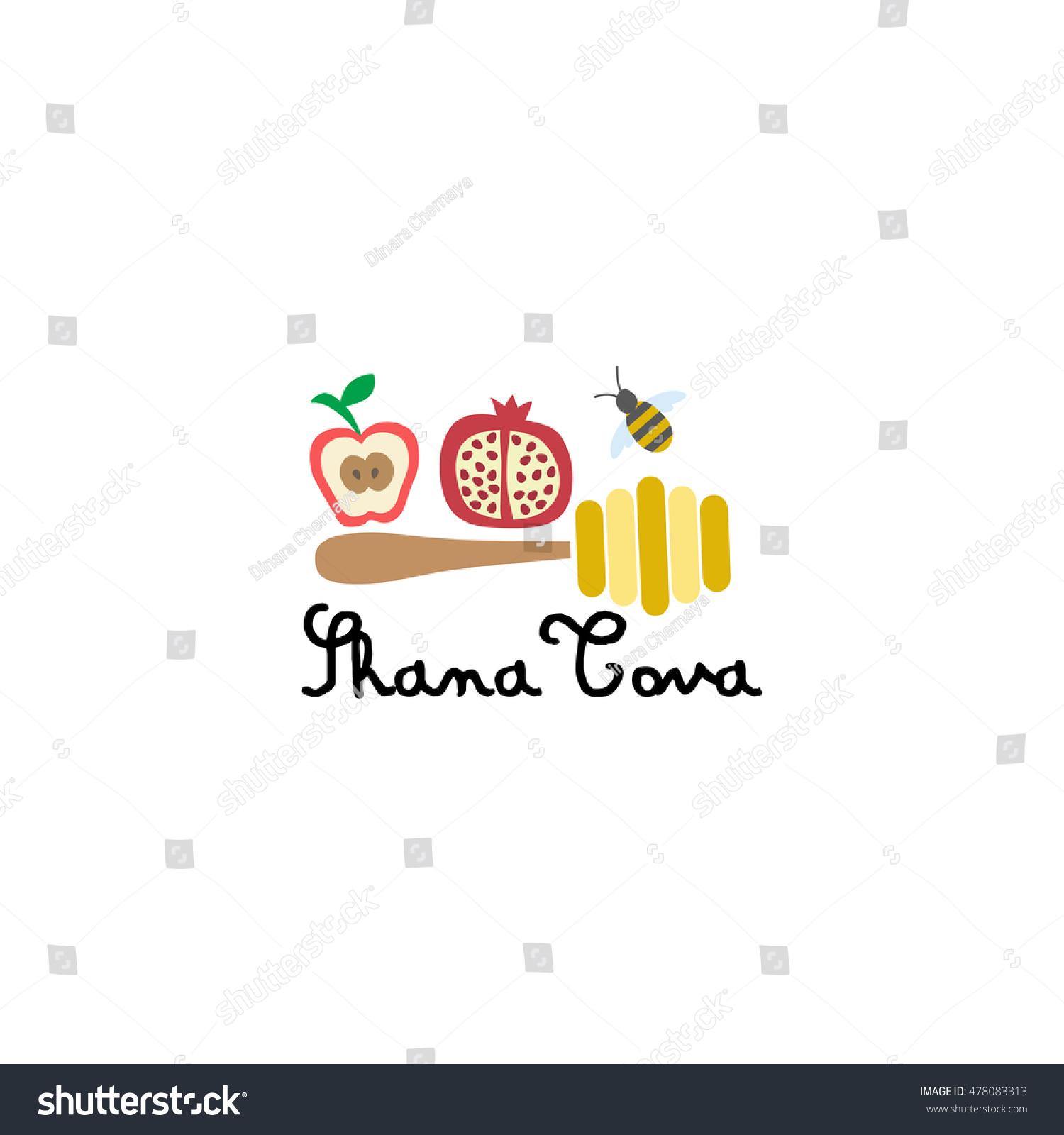 Shana tova happy new year on stock vector 478083313 shutterstock shana tova happy new year on hebrew greeting card for jewish kristyandbryce Images