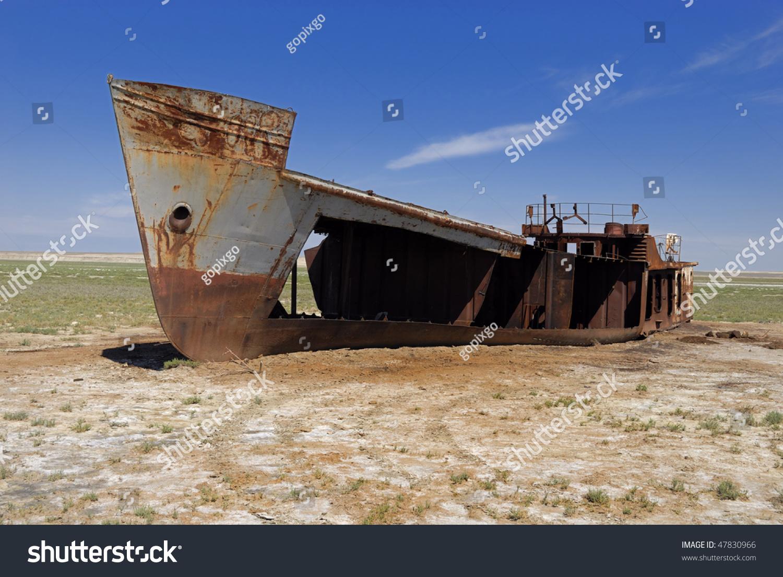Aral Sea Disaster Kazakhstan Stock Photo 47830966 - Shutterstock
