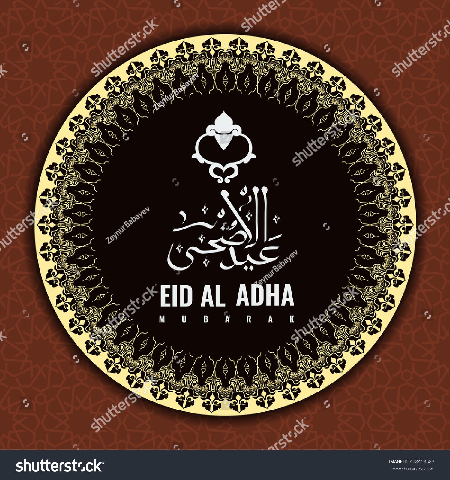 Vector Eid Adha Arabic Calligraphy Style Stock Vector