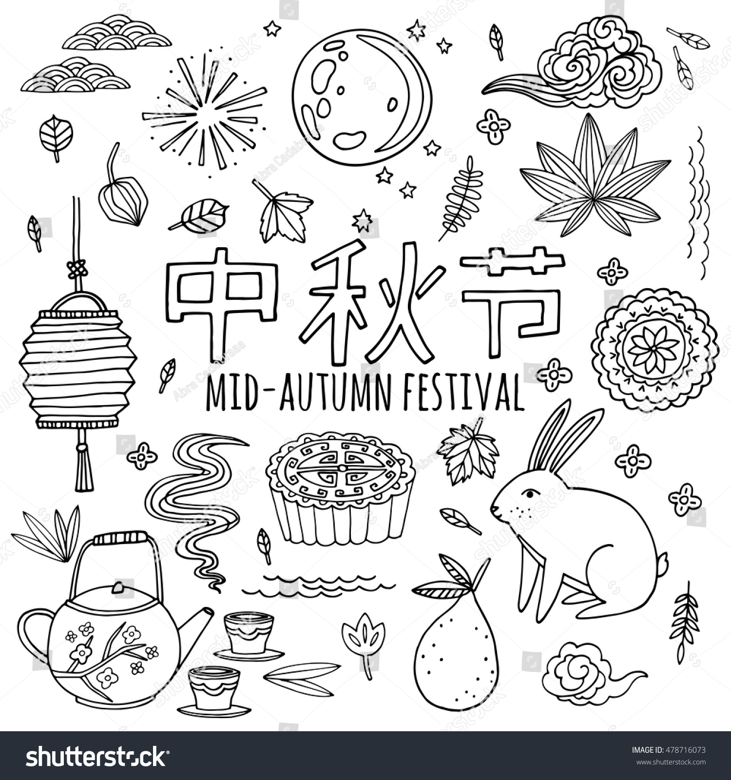 Mid Autumn Festival Vector Icon