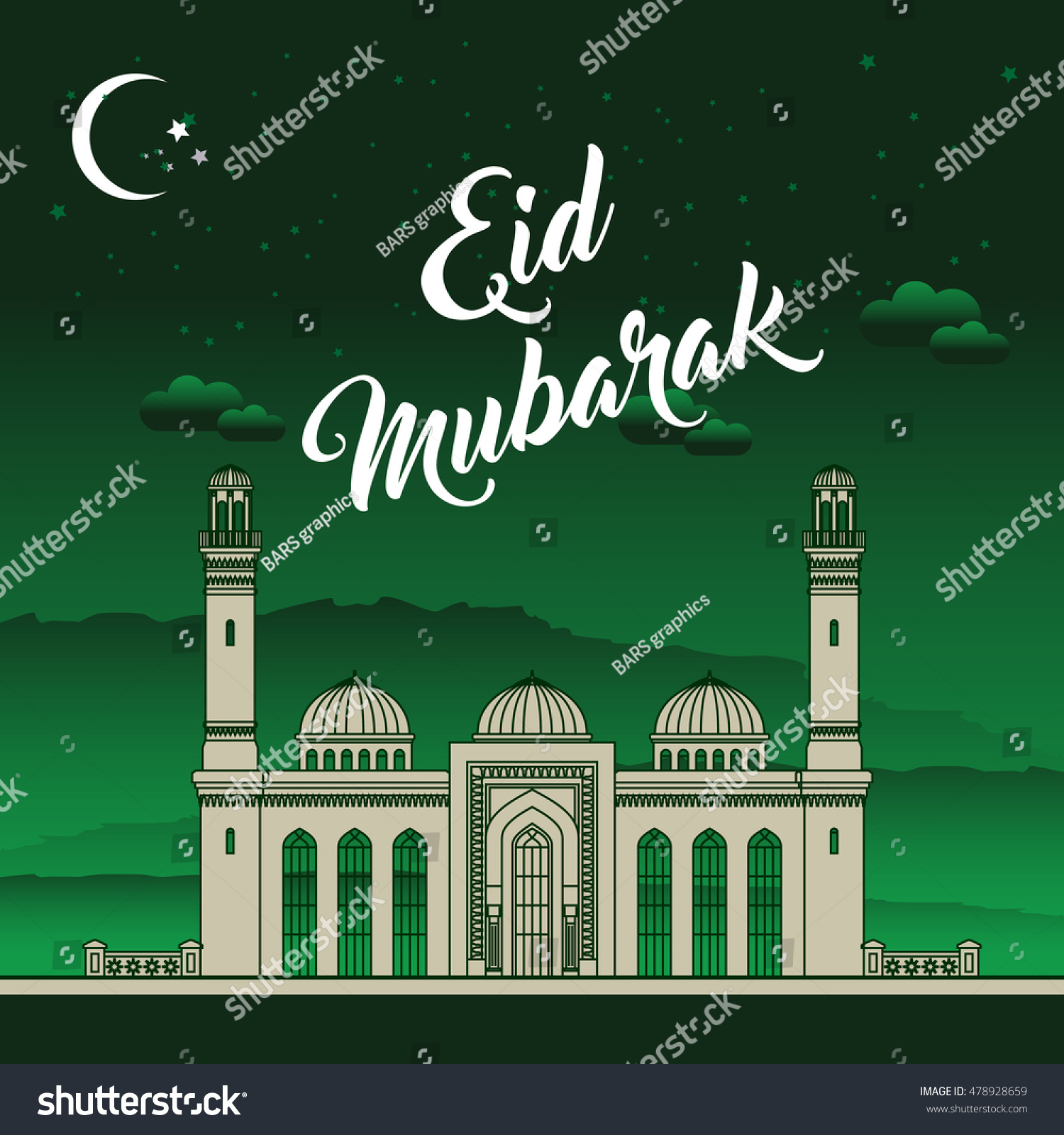 Royalty Free Stock Illustration Of Eid Mubarak Eid Al Adha Eid Ul