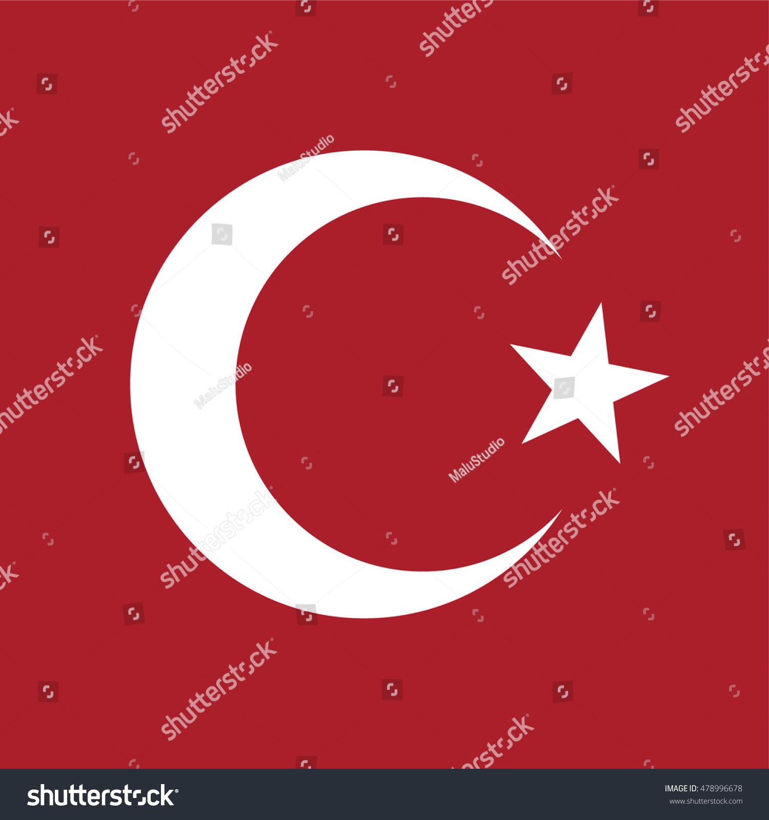 Islam Symbol Vector Illustration Stock Vector 478996678 Shutterstock