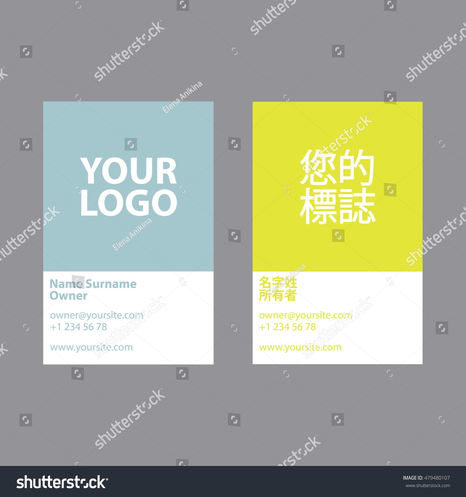 Twosided Vector Corporate Business Card Template Stock