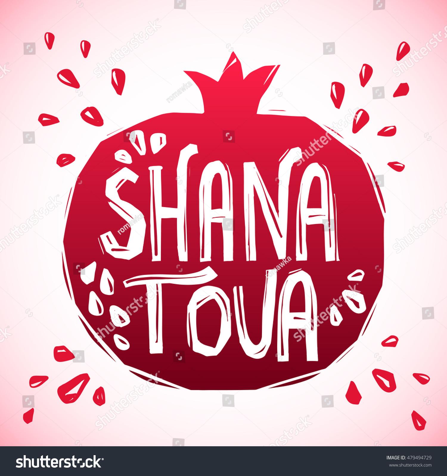 Rosh Hashanah Greeting Card Pomegranate Shana Stock Illustration