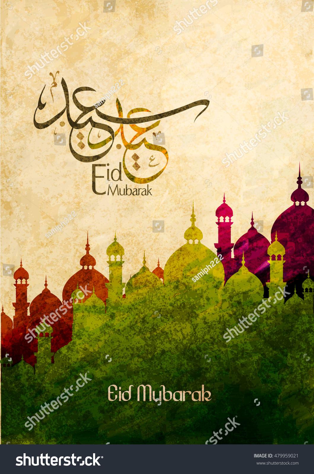 Eid Mubarak Greeting Card Old Grungy Stock Vector Hd Royalty Free