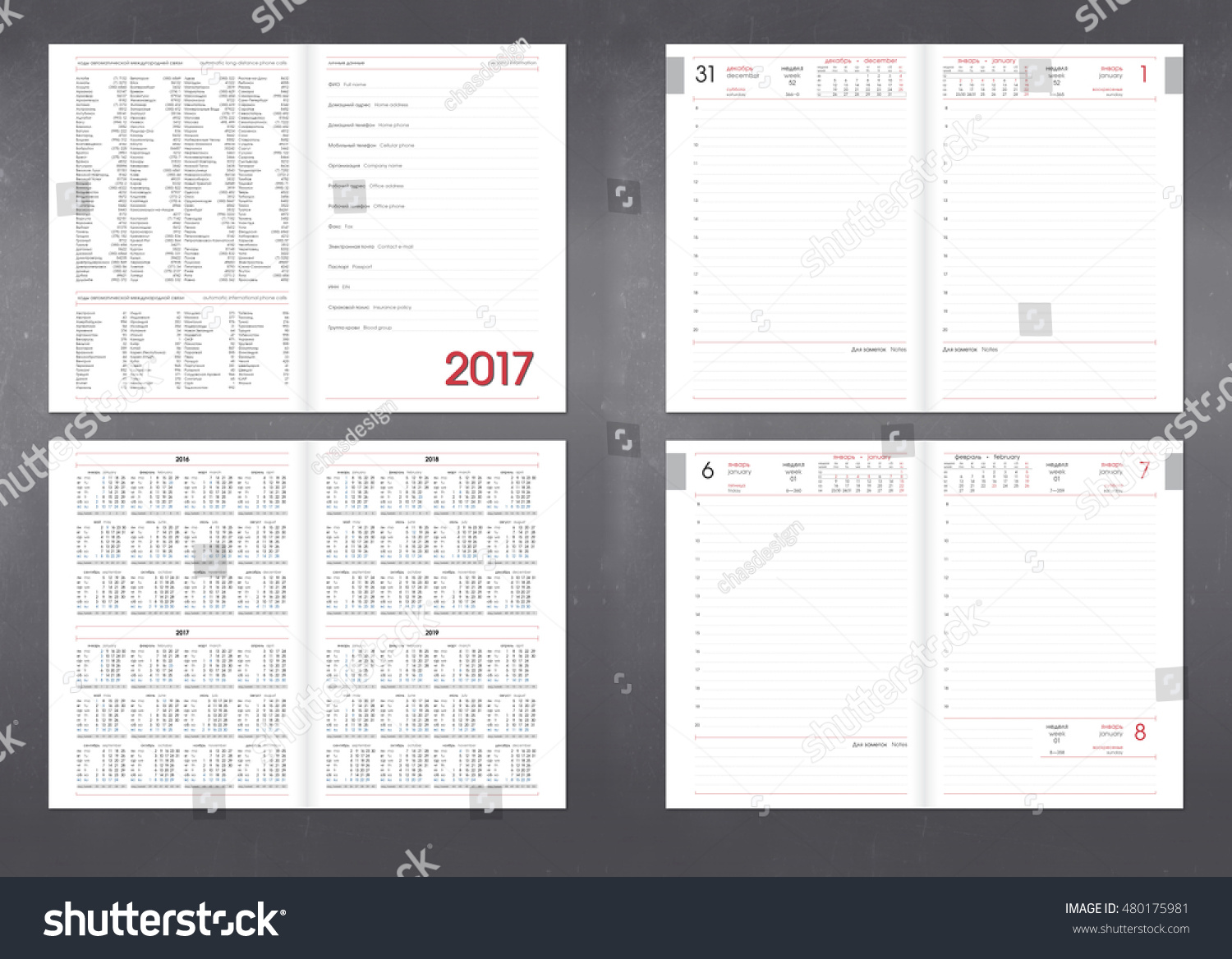 Calendar Book Template : Template layout diary planner any year stock vector