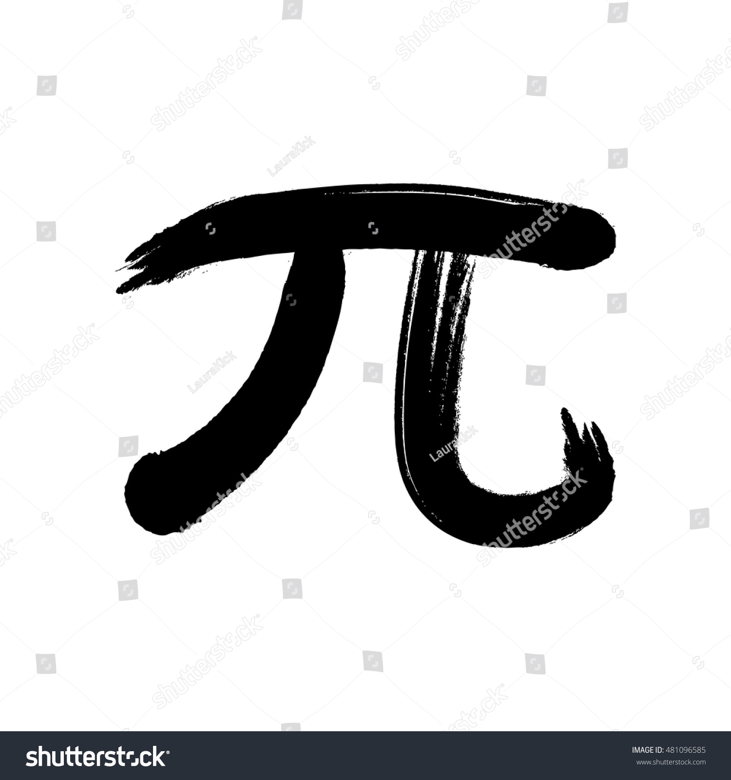 Mathematical Symbol Pi Made By Chinese Stock Vector Royalty Free