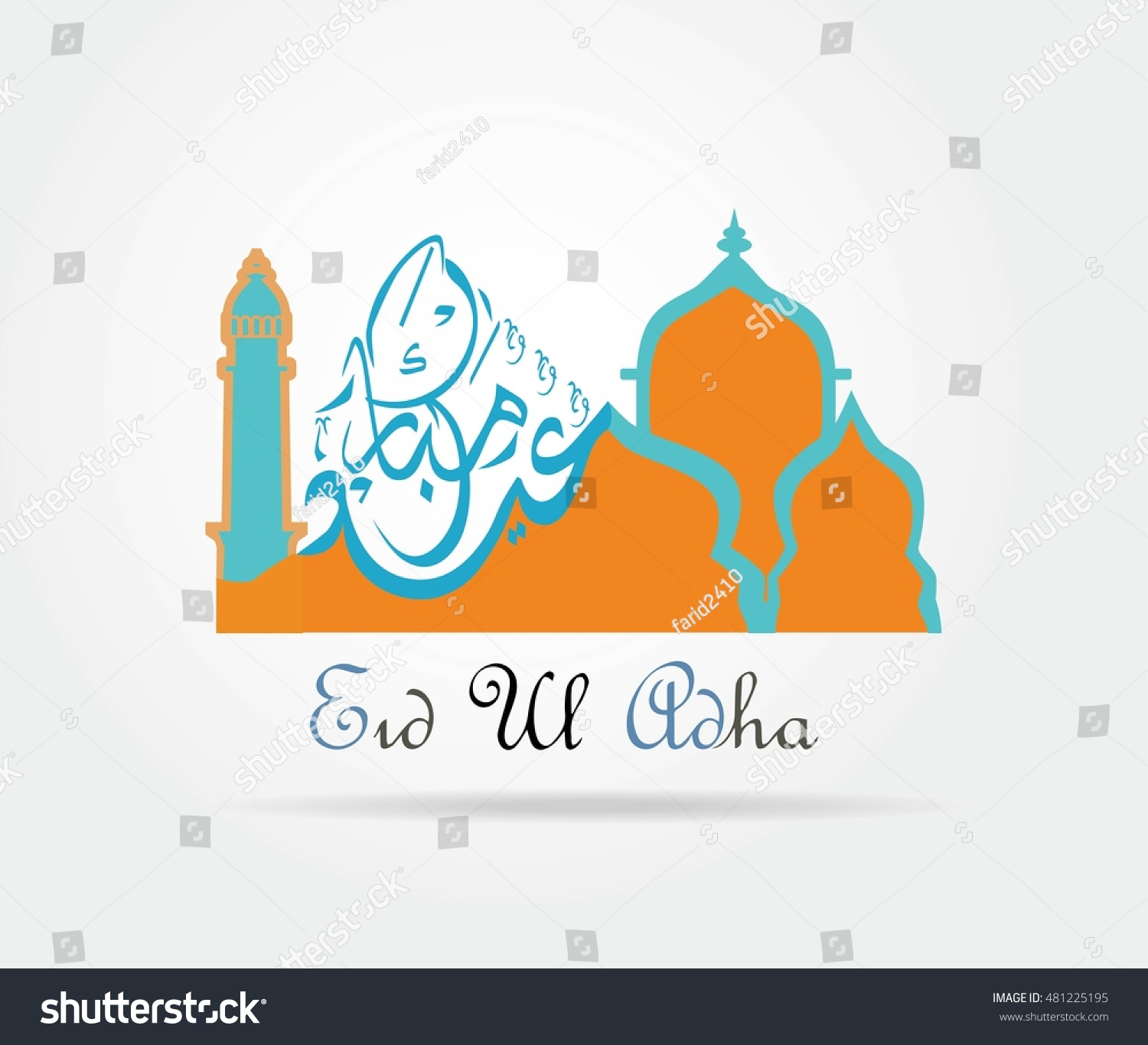 Vector eid mubarak beautiful greeting card stock vector 481225195 vector of eid mubarak beautiful greeting card with arabic calligraphy which means eid adha kristyandbryce Image collections