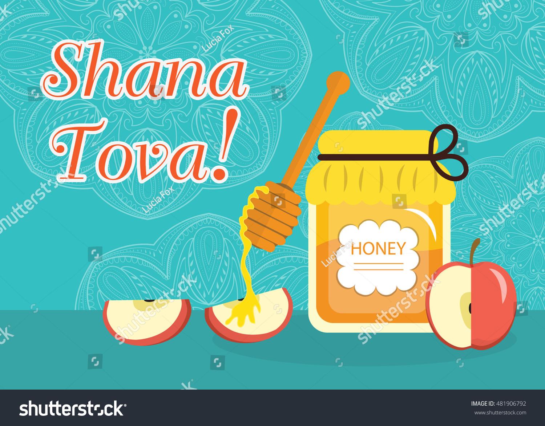 Greeting Card Jewish New Year Rosh Stock Vector Royalty Free