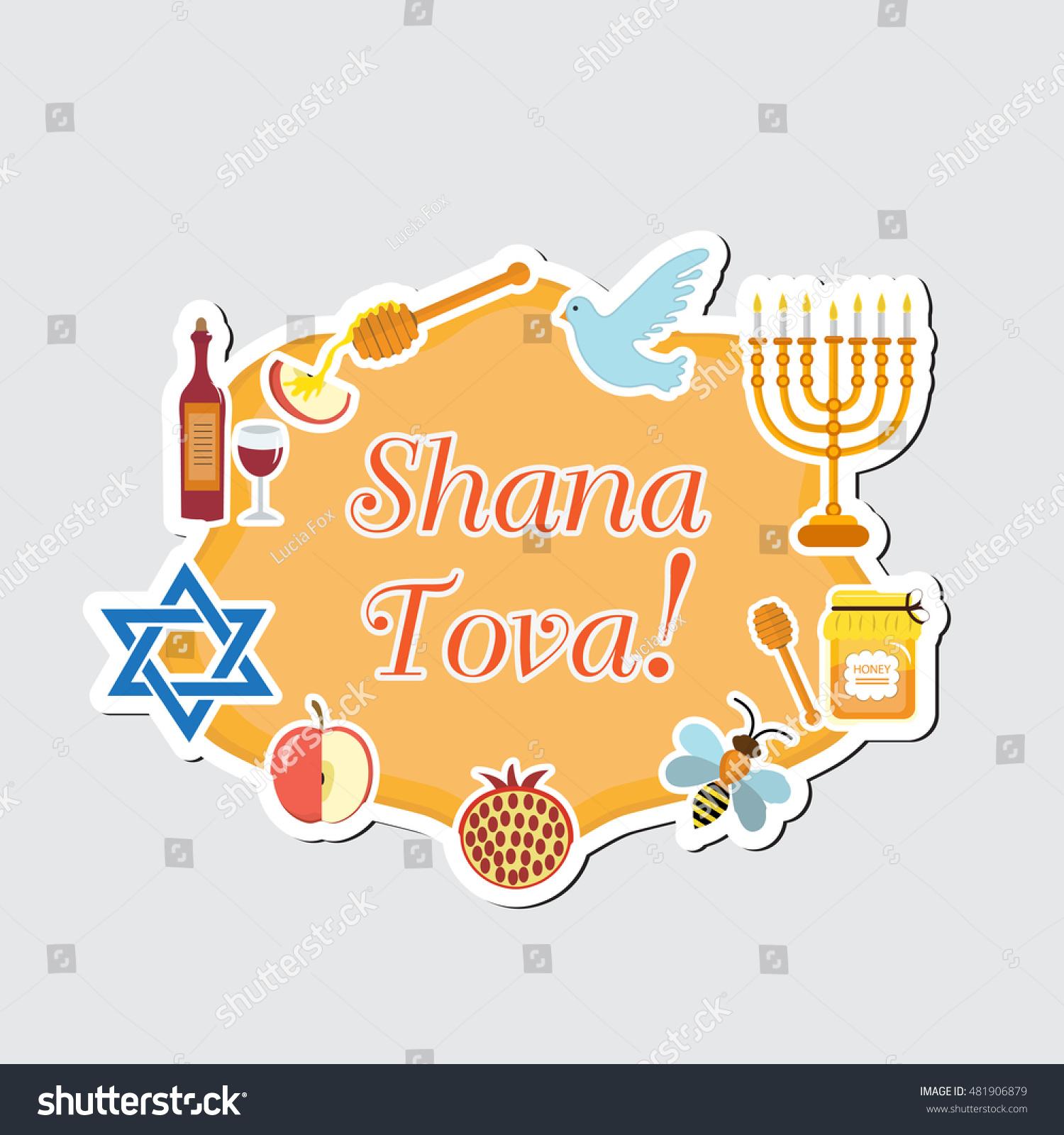 Greeting card inscription shana tova greeting stock vector greeting card with the inscription shana tova greeting card for the jewish new year kristyandbryce Images