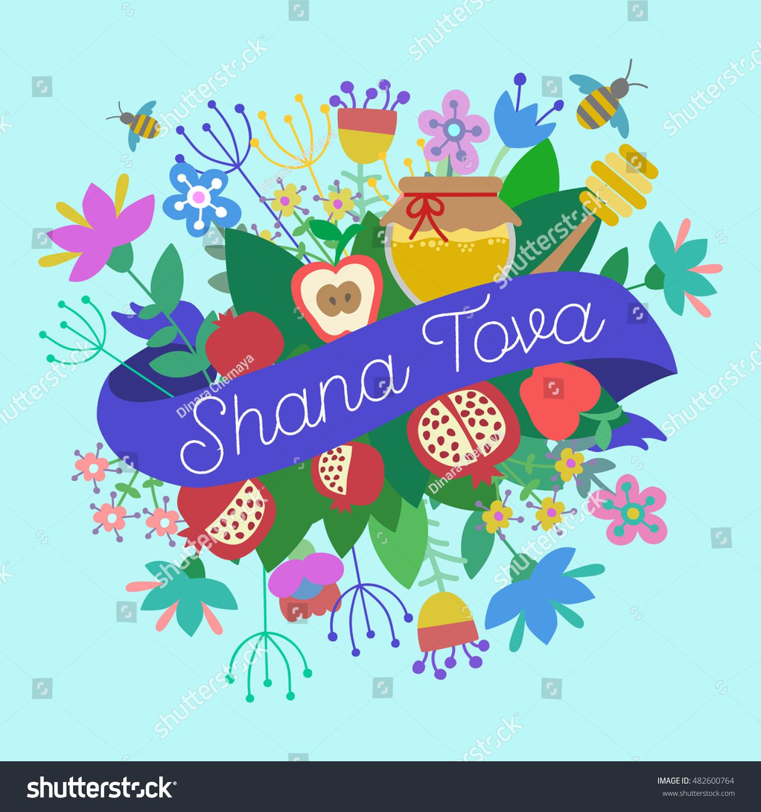 Shana Tova Happy New Year On Stock Vector Royalty Free 482600764