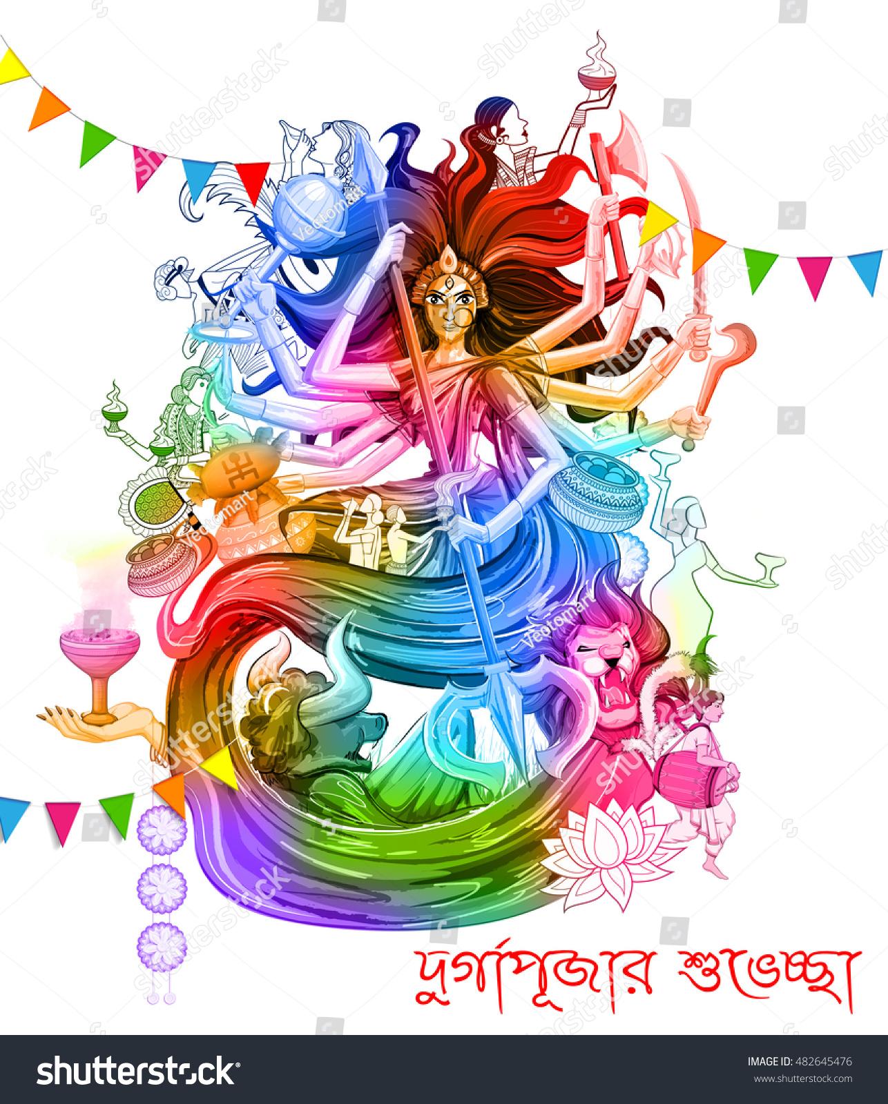 Illustration goddess durga subho bijoya happy stock vector royalty illustration of goddess durga in subho bijoya happy dussehra background with bangali text meaning m4hsunfo
