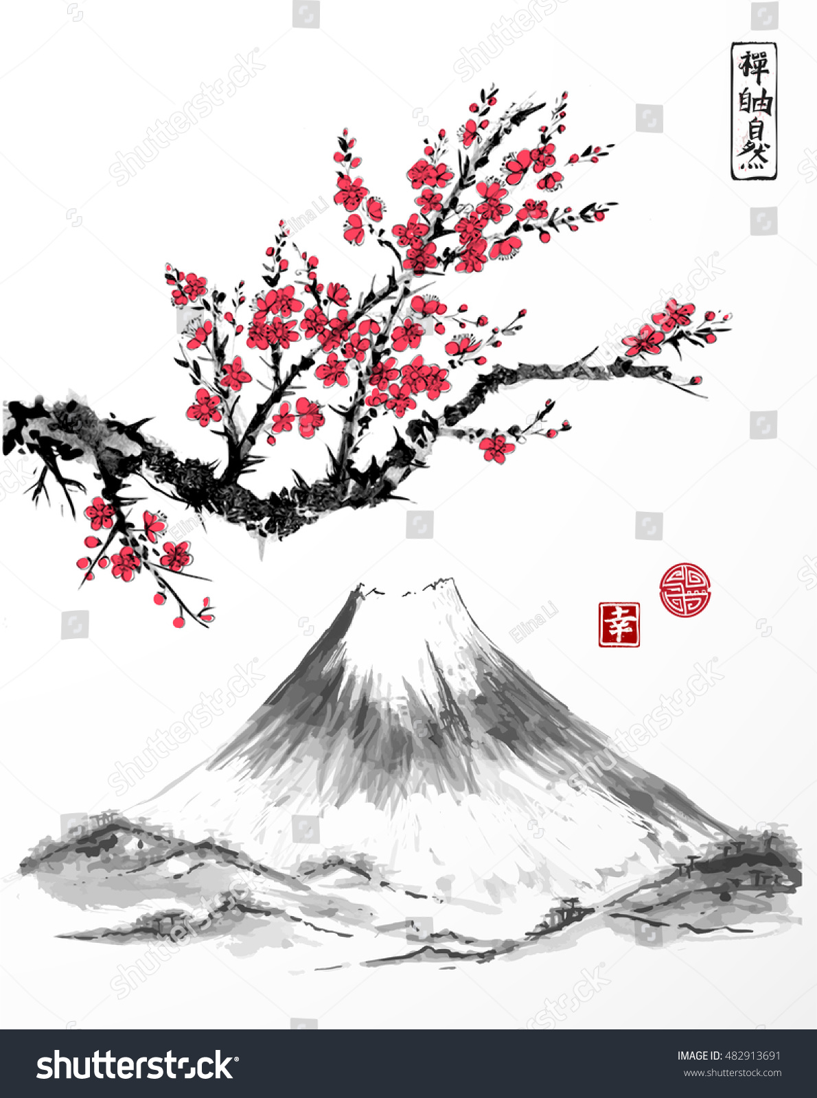 Oriental sakura cherry tree in blossom and Fujiyama mountain on white background Contains hieroglyphs zen freedom nature happiness Traditional Japanese ink painting sumi-e
