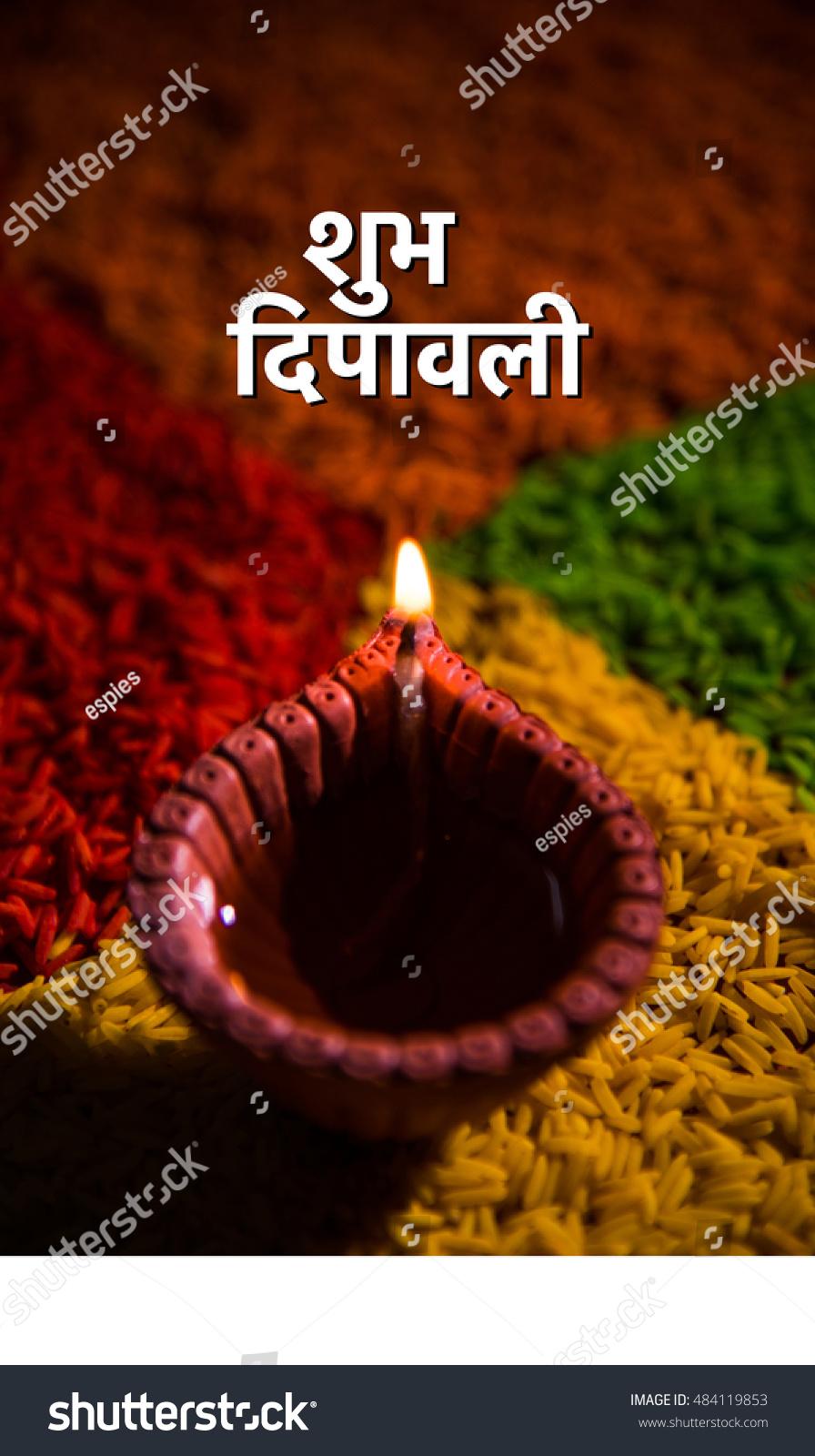 Happy Diwali Happy Deepavali Creative Greeting Stock Photo Royalty