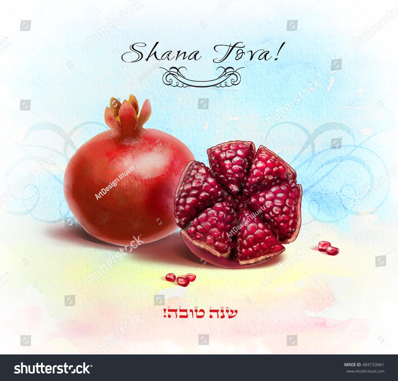 Shana tova happy new year hebrew stock illustration 484133461 happy new year in hebrew rosh hashana rosh hashanah jewish new m4hsunfo