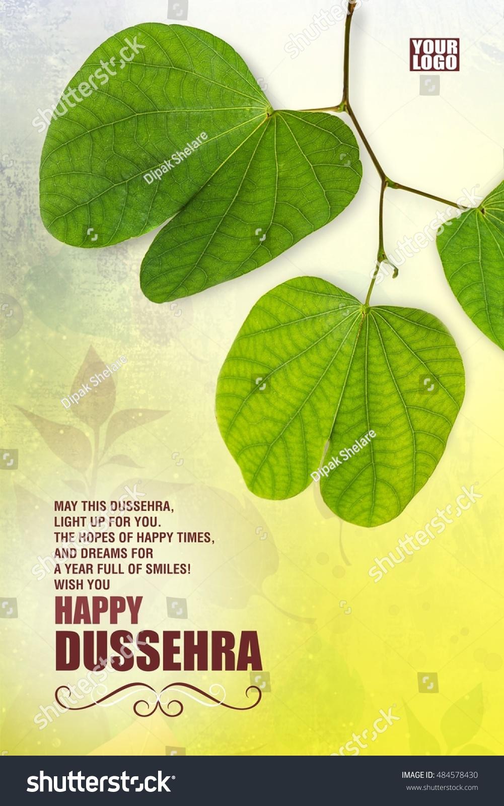 Greeting card design indian festival dussehra stock photo 484578430 greeting card design of indian festival dussehra showing golden leaf piliostigma racemosum kristyandbryce Images