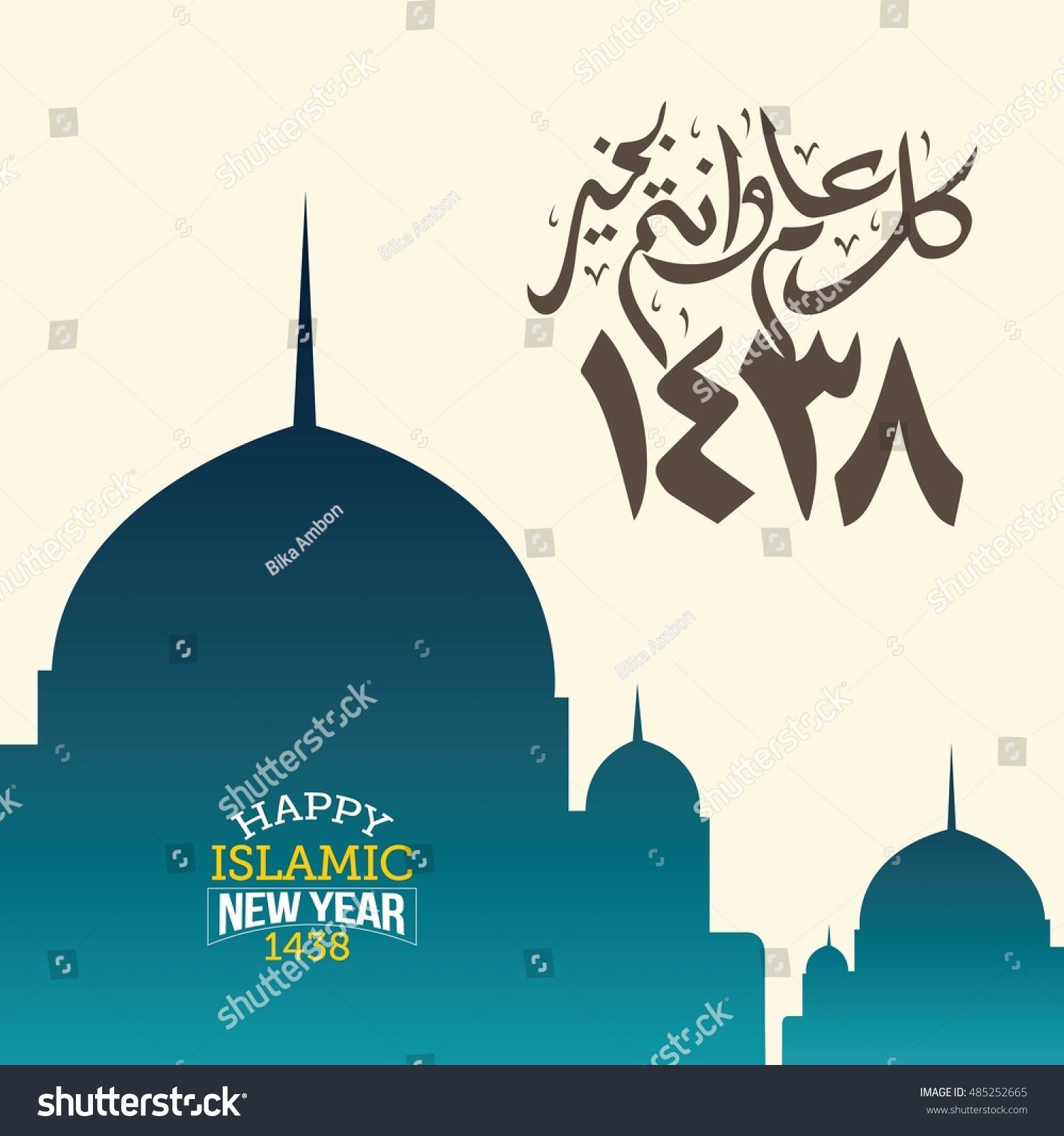happy new Hijri year 1438 happy new year for all Muslim community Happy Islamic New Year Vector Illustration Great for greeting card poster and banner