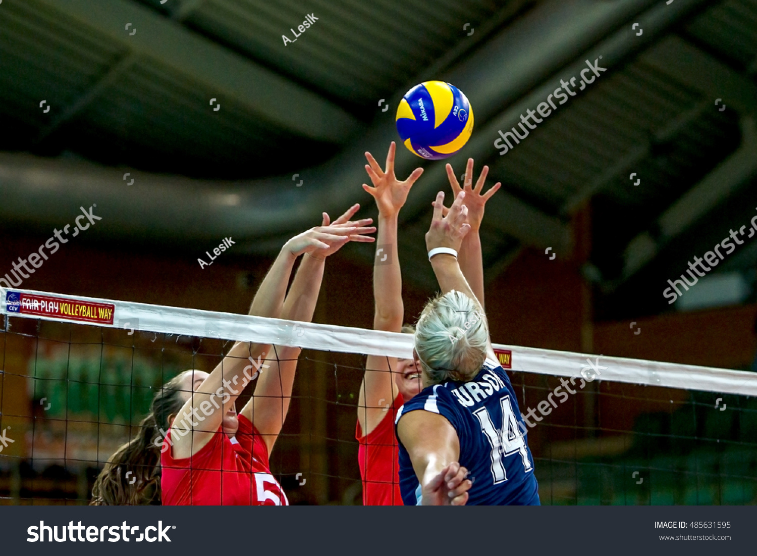 ODESSA UKRAINE September 18 2016 European Championship in women's volleyball Playing national women's teams of Austria and Lithuania in South Odessa 3 0 Tense game volleyboll Austria in red