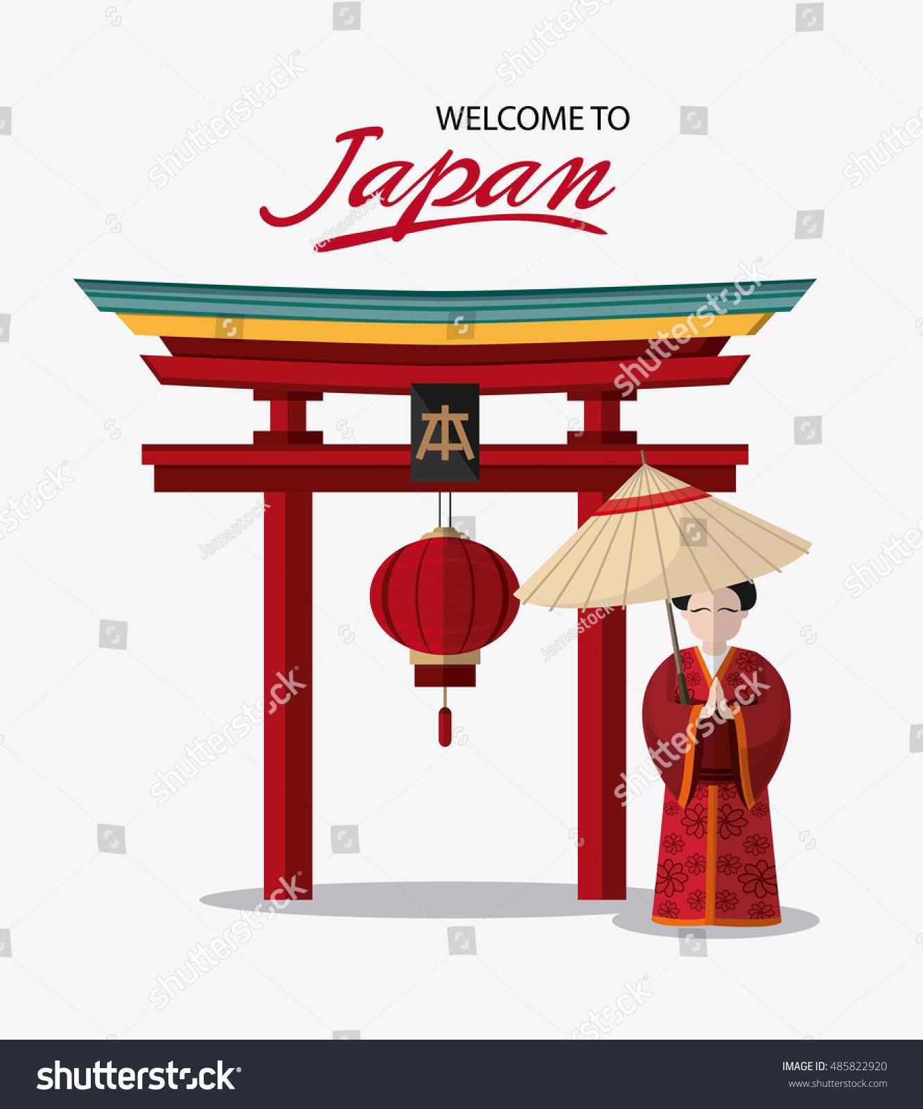 Japan culture landmark design stock vector 485822920 for Landmark design