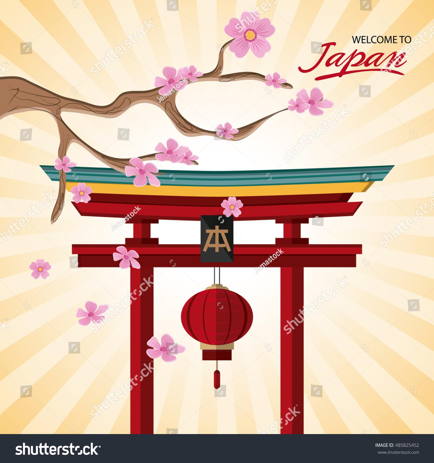 Japan culture and landmark design stock vector 485825452 for Landmark design