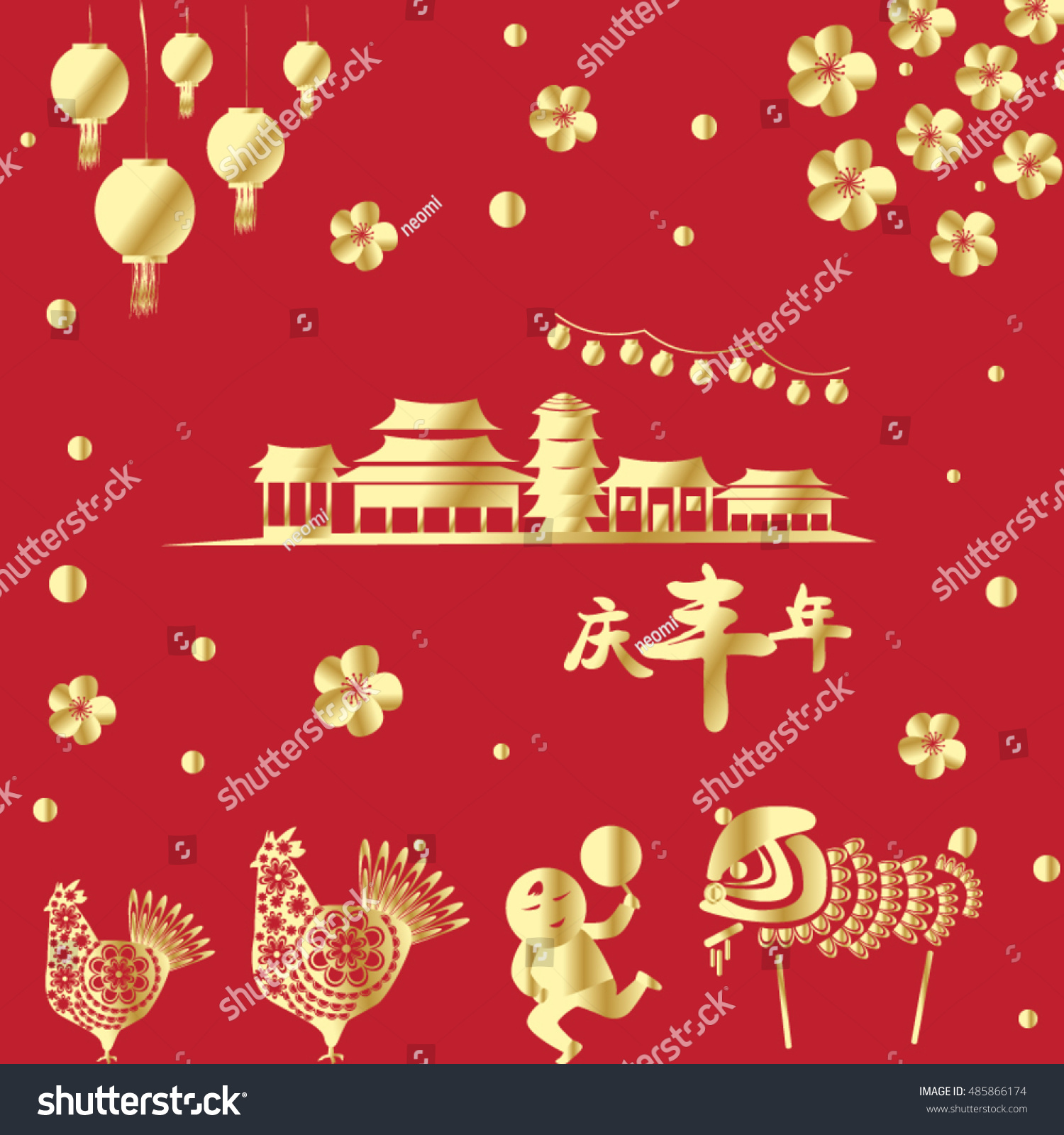 Classic design chinese new year 2017 stock photo photo vector classic design for chinese new year 2017 the year of rooster chinese wording are m4hsunfo