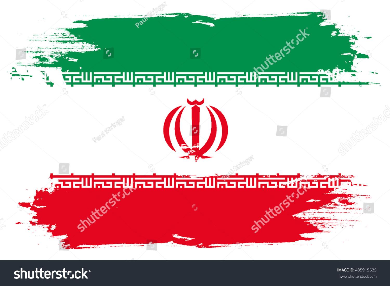 Flag illustration country iran stock vector 485915635 shutterstock a flag illustration of the country of iran buycottarizona Choice Image