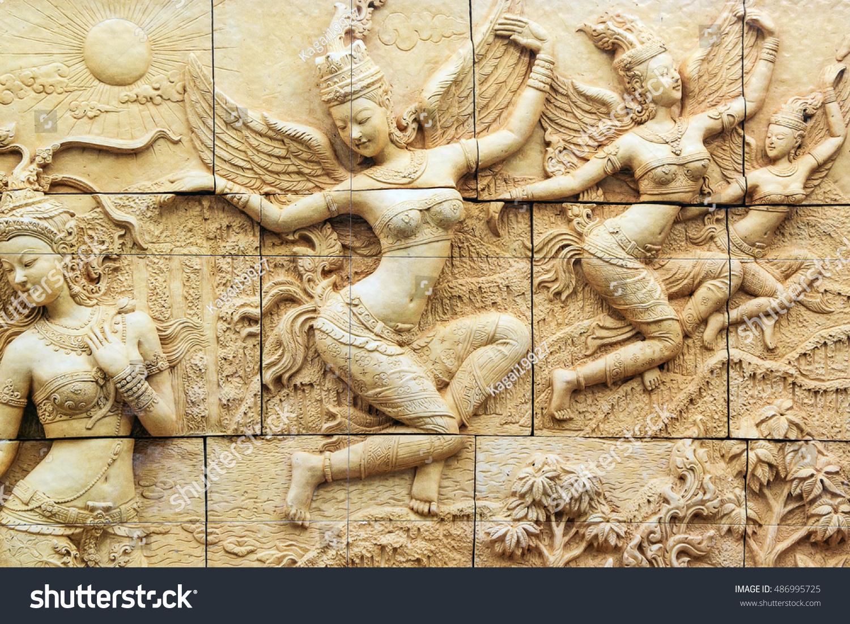Ayuthaya Thailand Aug 14 2016 Art Stucco Stock Photo (Royalty Free ...